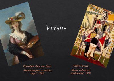 Защо много често модерното изкуство ни се струва грозно?